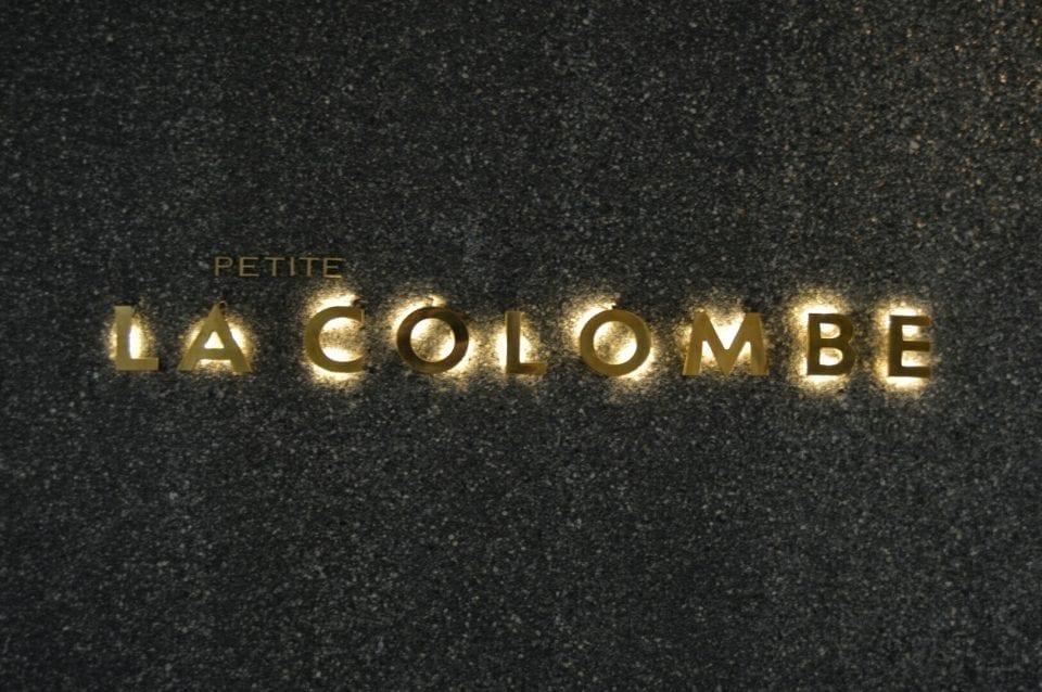 DSC 0157 02 960x638 - La Petite Colombe: Love & Light at Le Quartier Francais